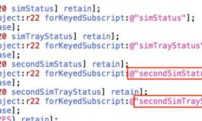 Bien caché dans la bêta 5 d'iOS 12... des traces de support du dual-sim 7