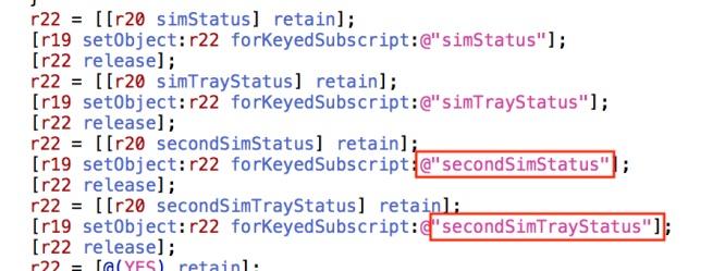 Bien caché dans la bêta 5 d'iOS 12... des traces de support du dual-sim 1