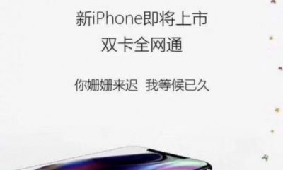 Chez China Telecom, le nouvel iPhone XS affiche une double SIM 19