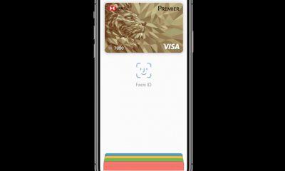 Exclu : lancement d'Apple Pay imminent chez HSBC en France, page d'assistance et vidéos sont prêtes 15