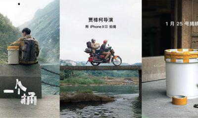 Un nouveau court-métrage filmé à l'iPhone à l'occasion du Nouvel An chinois 7