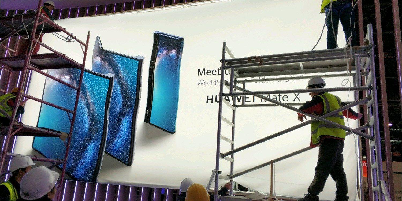 Prochain smartphone pliable :le Huawei Mate X s'affiche 1