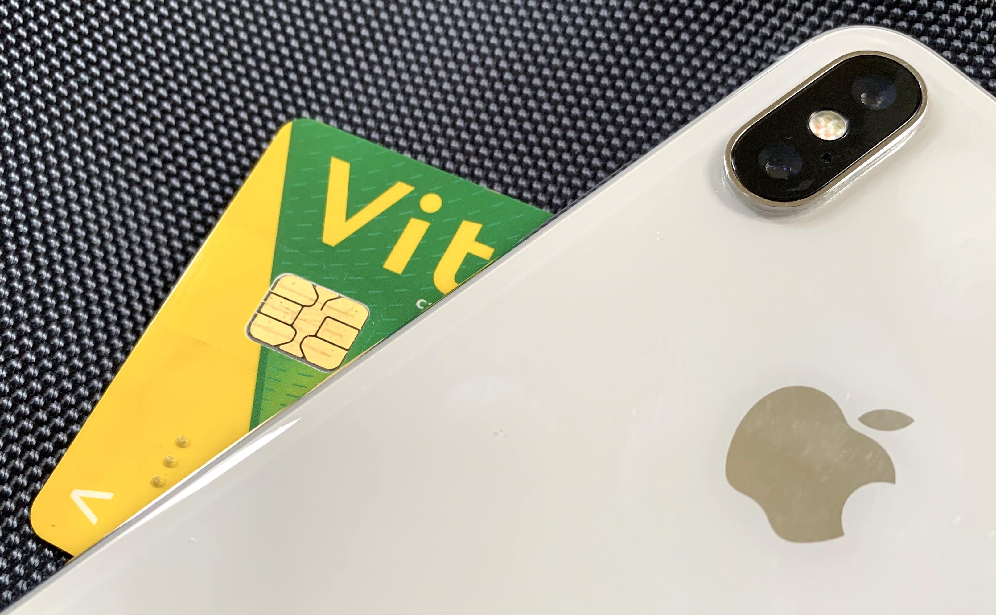 La carte vitale bientôt dématérialisée dans une appli smartphone : apCV en test dès cette année 1