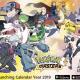 Pokémon sur smartphones : nouveau jeu, nouvel accessoire pour le suivi du sommeil et plus ! 12