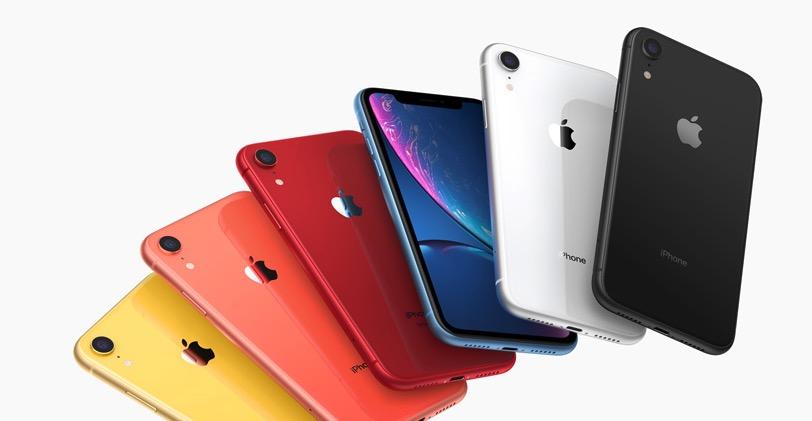 Fuite : aperçu en photo des nouvelles couleurs de la prochaine gamme d'iPhone XR 2019 1