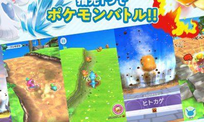 Arrivée d'un nouveau jeu Pokemon sur smartphone ... mais pas partout ! 15