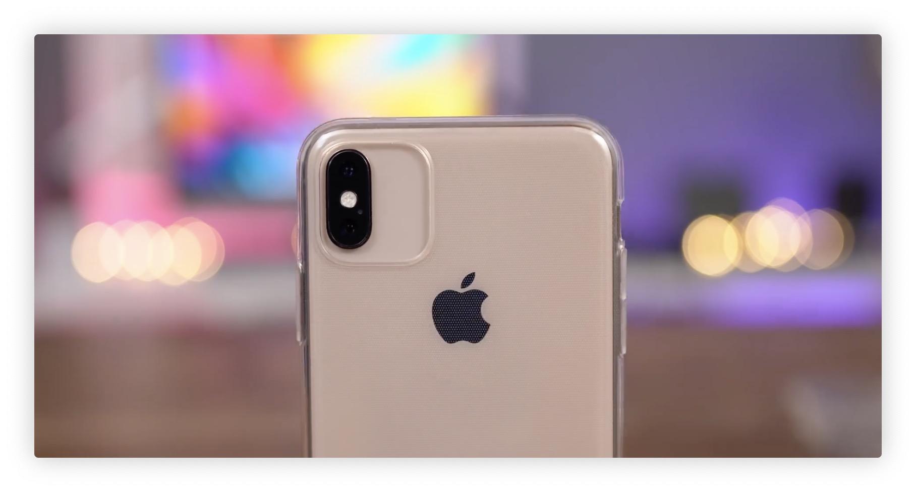 Des coques pour visualiser les (quelques) différences entre les iPhone 2019 et les XR, XS actuels 1