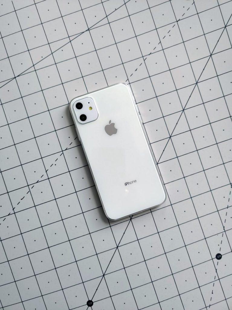 Vidéo: un double capteur photo plus discret pour l'iPhone XIR 1