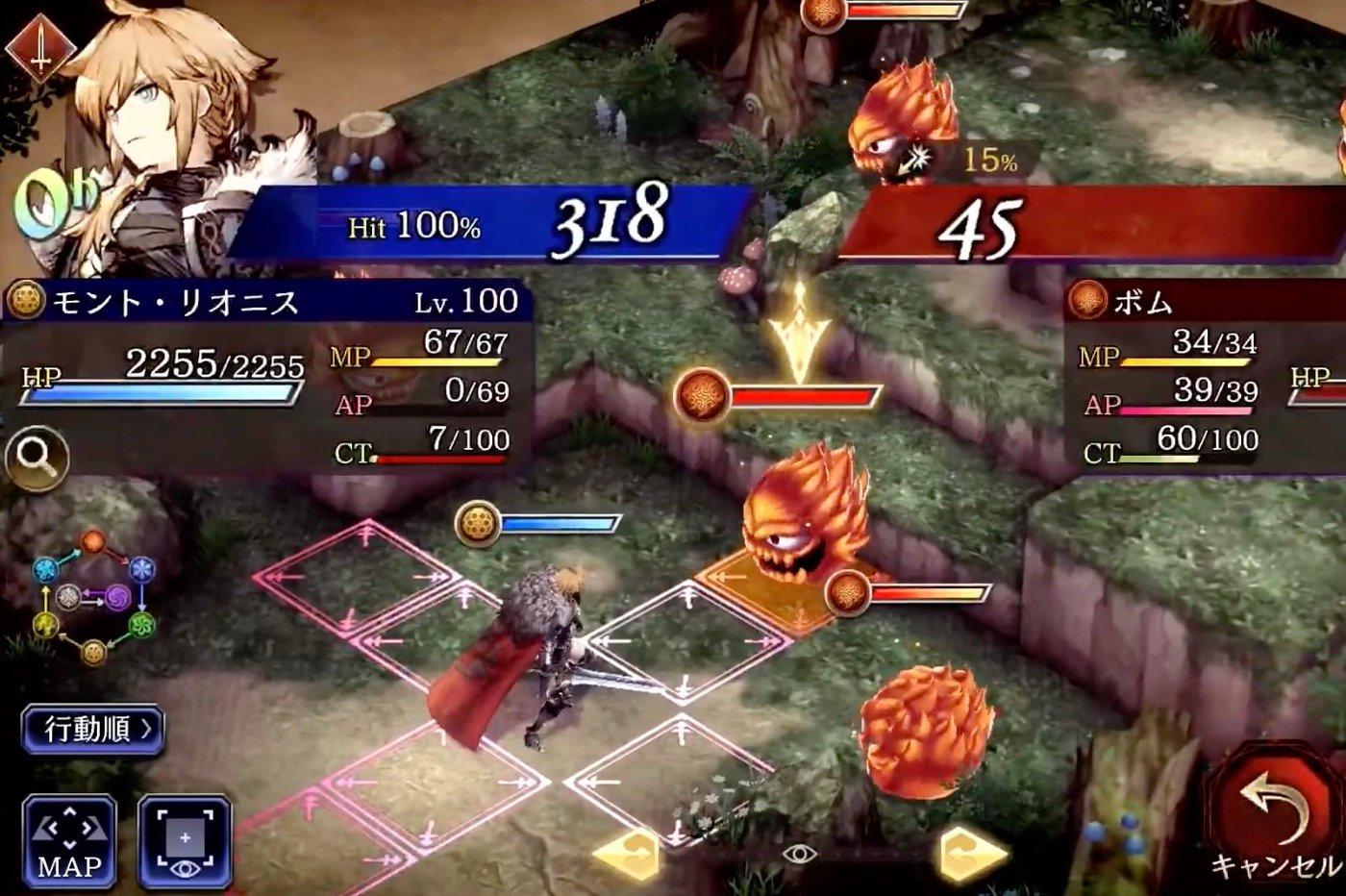 War Of the Visions : jolie vidéo de gameplay pour ce jeu à la Final Fantasy Tactics 1