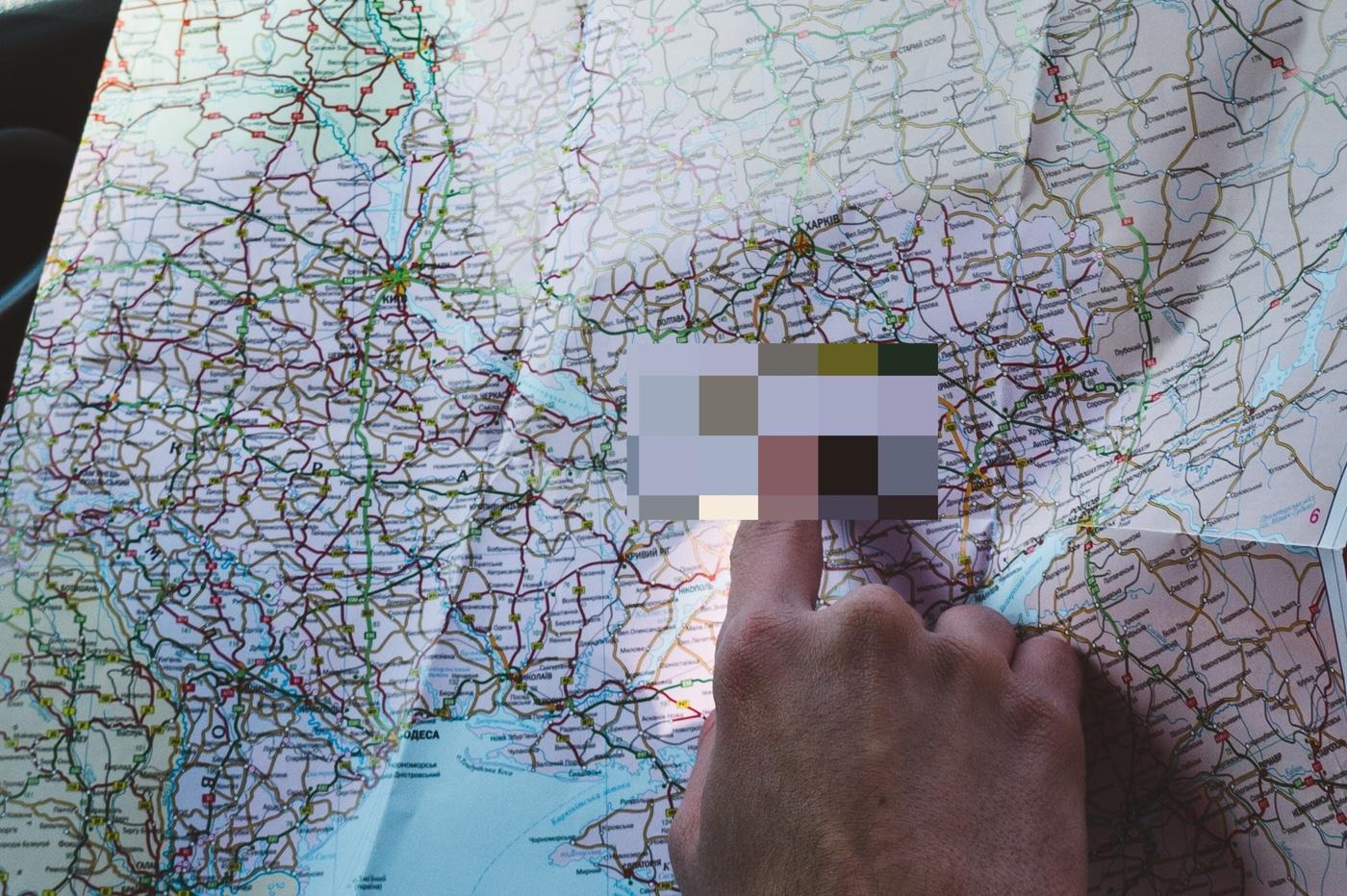 iOS 13 peut supprimer les données de localisation d'une photo 1