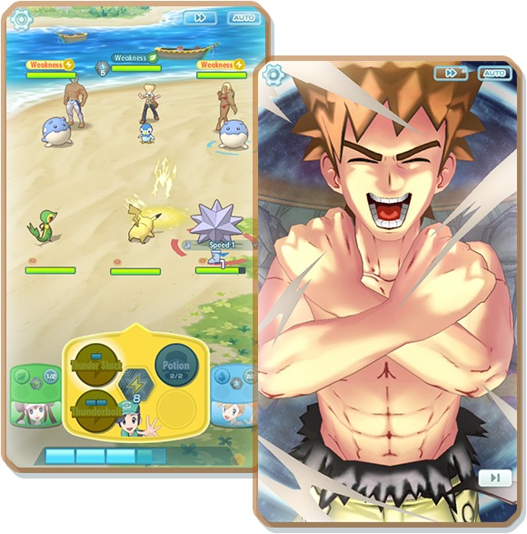 Pokémon Masters: bande-annonce du prochain jeu mobile Pokémon 2