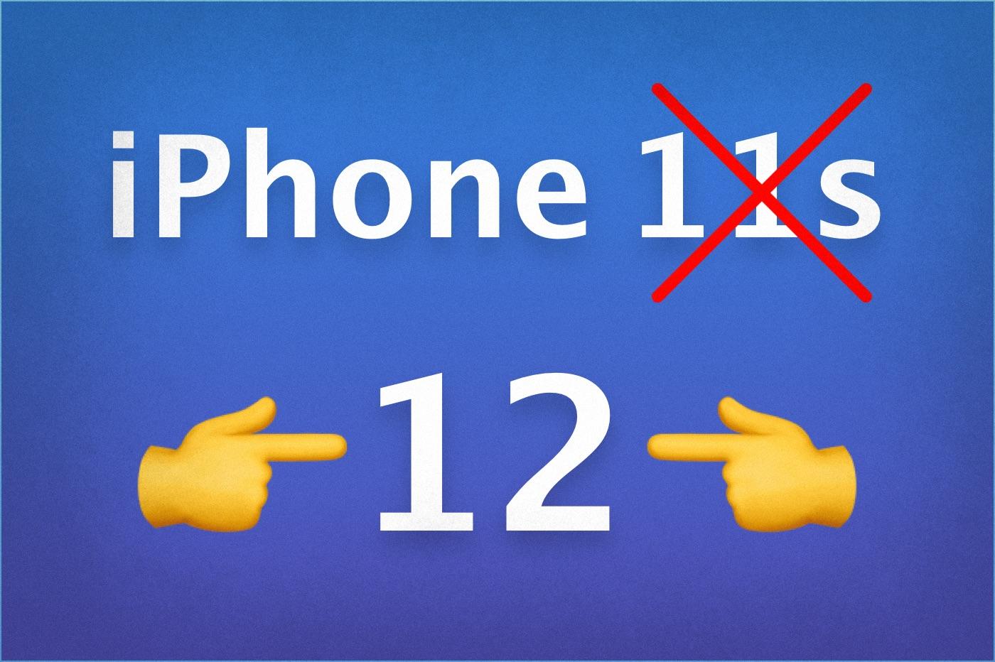 iPhone 2020 modèles 12