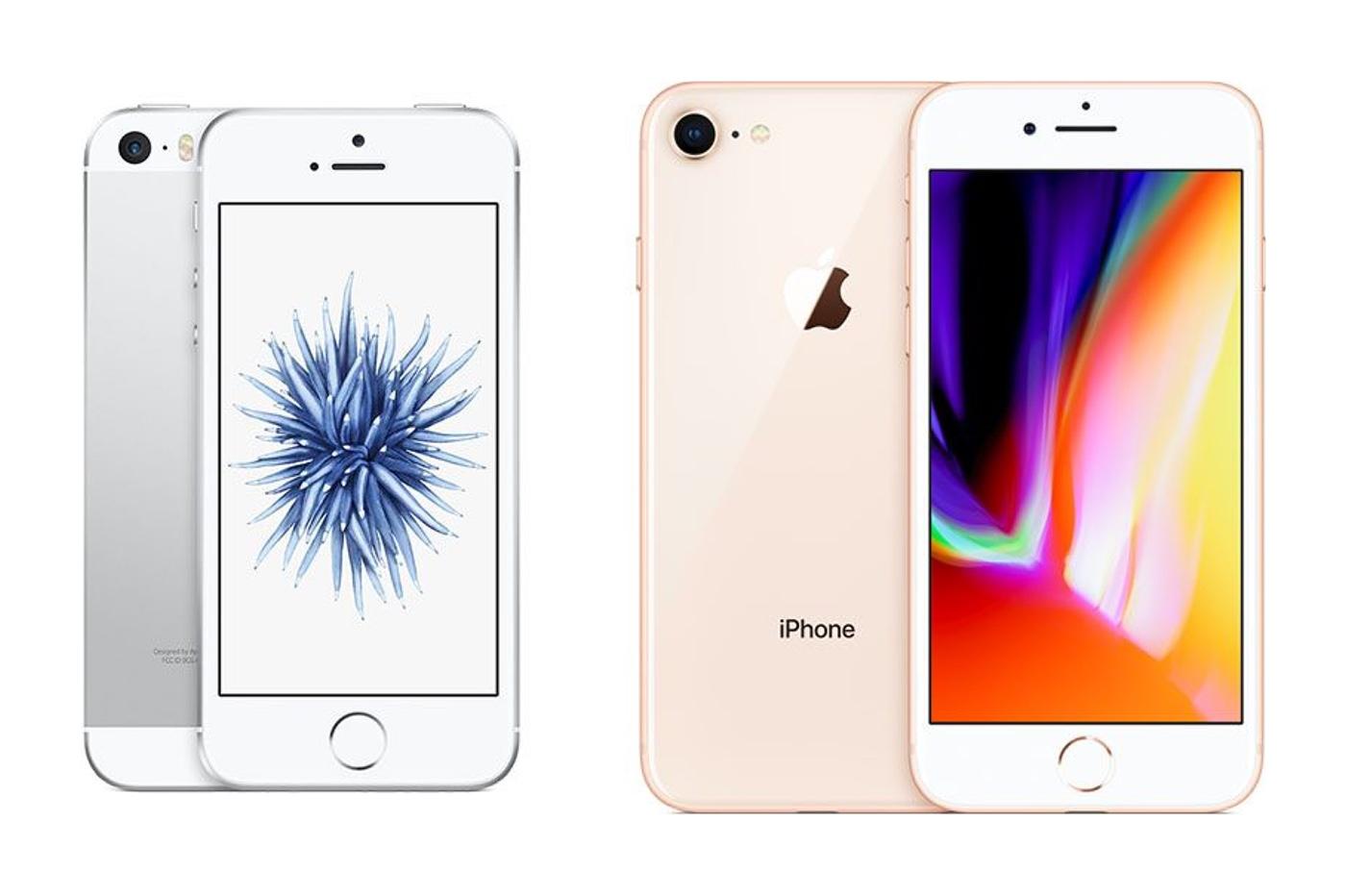 iPhone SE 2 : début 2020 avec puce A13 pour 399 $ 1