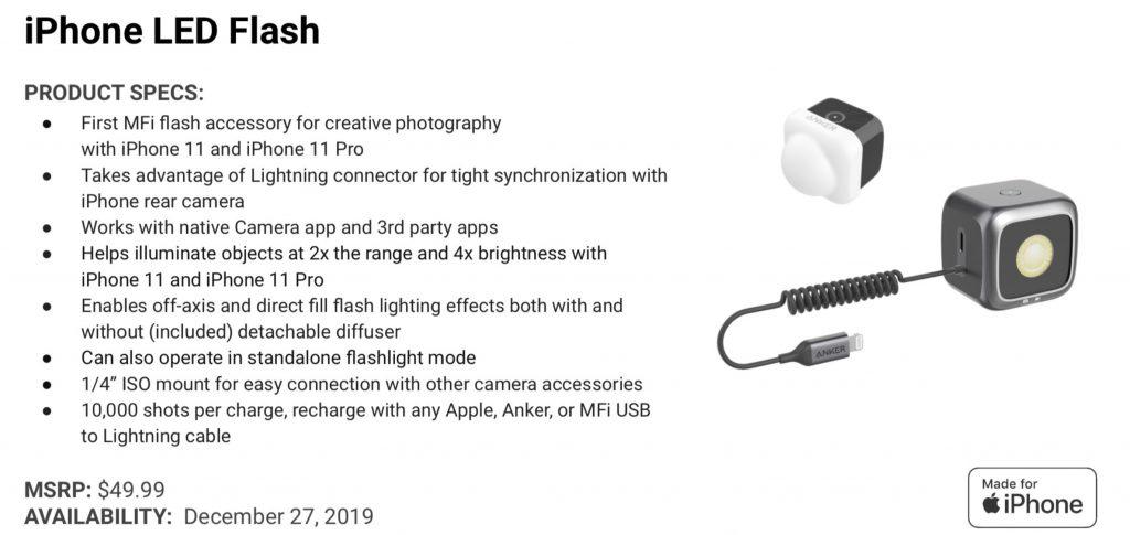 accessoire Anker flash