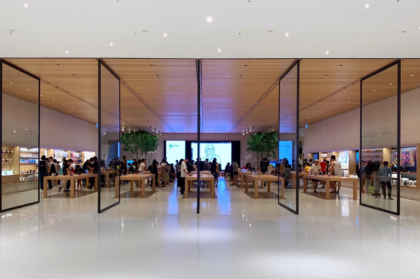 Apple Store employés et bonus