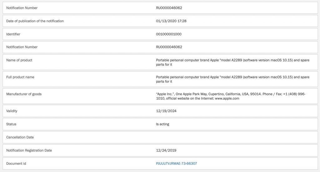 Enregistrement EEC MacBook