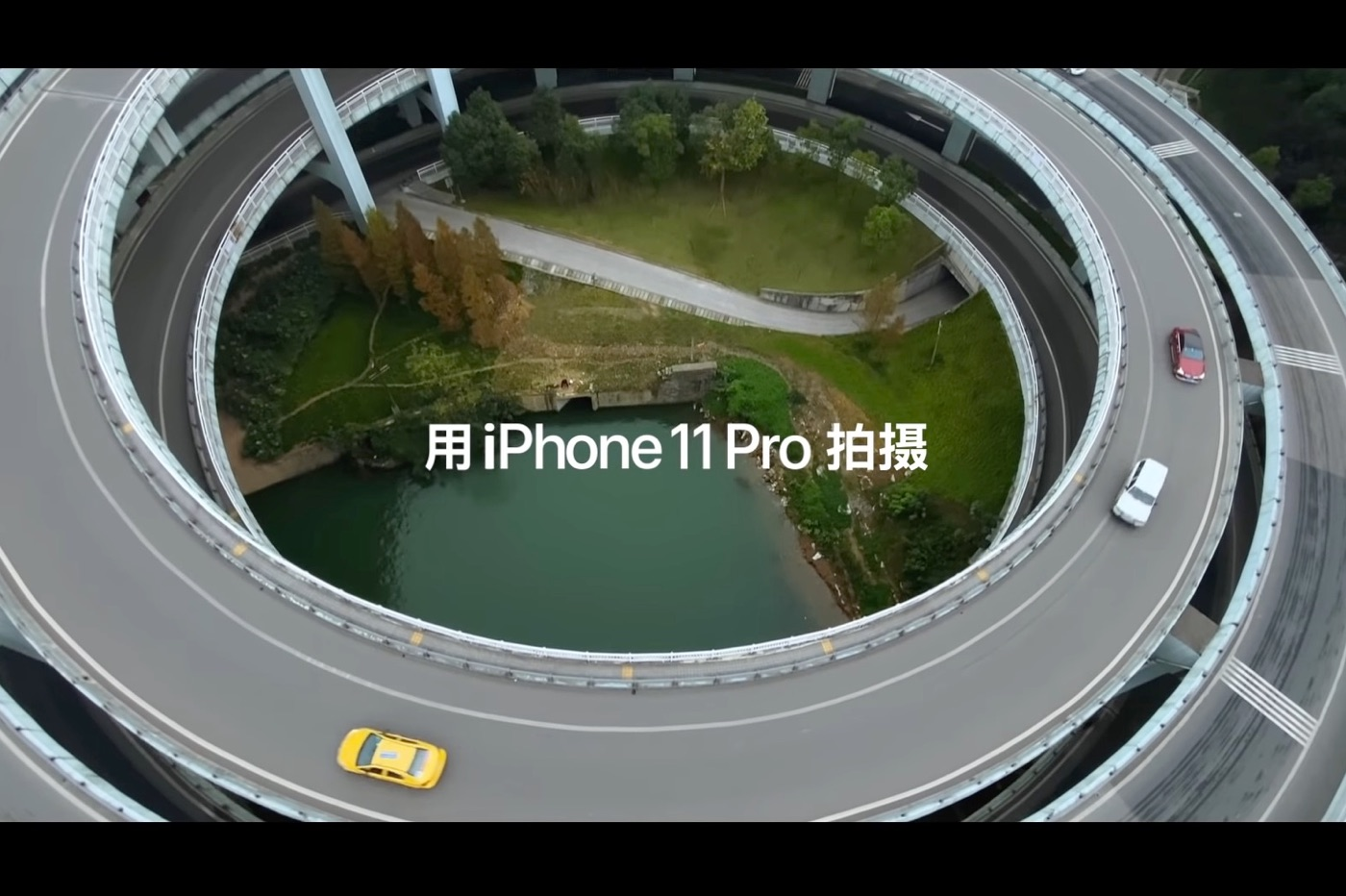 "Apple film ""Shot on iPhone"" Nouvel An chinois 2020"