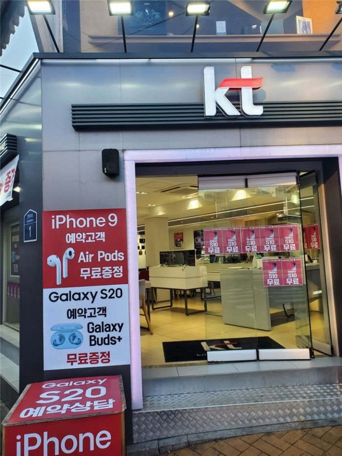 Korea Telecom iPhone 9 RED