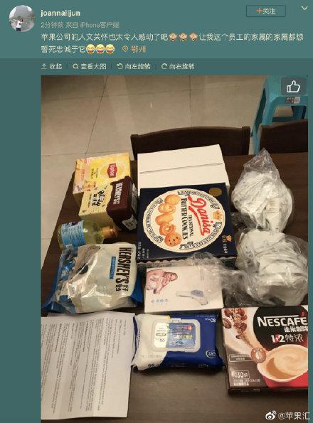 Cadeaux d'Apple pour employés chinois
