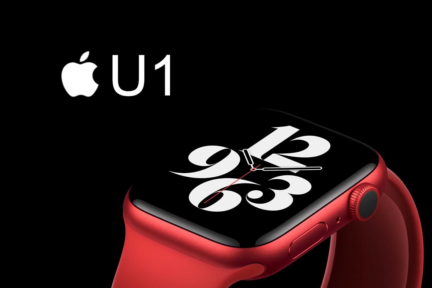 Apple U1