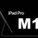 Où acheter l'iPad Pro M1 au meilleur prix