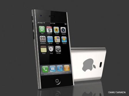 designer iphone