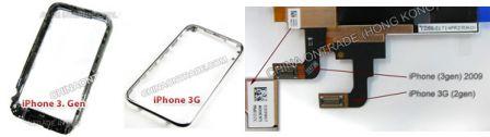 .iphone 3 1 m News   Le nouvel iPhone reconstitué par des pièces détachées