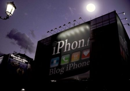 photofunia-iphone-5.jpg