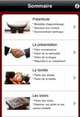 apprendre-chinois-iphone-1.jpg