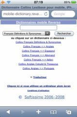 dictionnaire-iphone-3.jpg