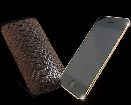 coque iphone 7 python