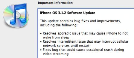 iphone-os-3-1-2-update.png