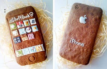 biscuit-iphone-lifestyle.jpg