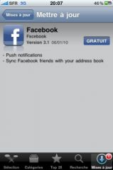 facebook-iphone.jpg