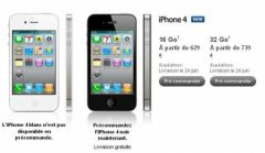 achat-iphone-4-apple.jpg