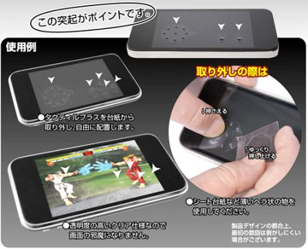 gamepad-virtuel-iphone.jpg