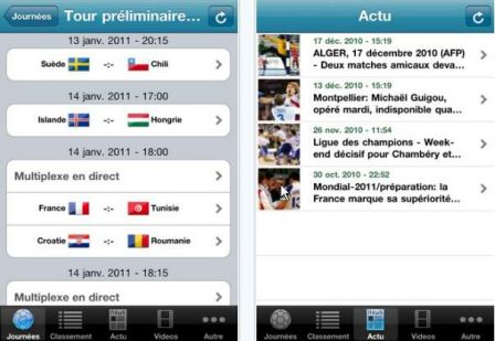 handball-iphone-1.jpg