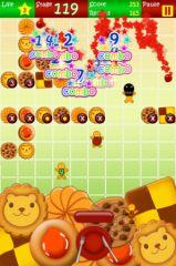 free iPhone app FoodBreaker