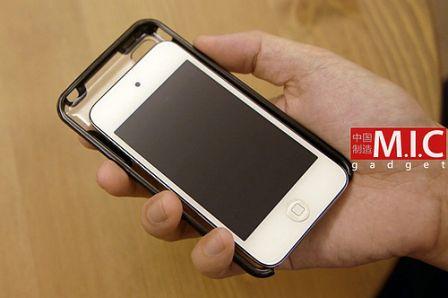 etuis-iphone-5-2.jpg