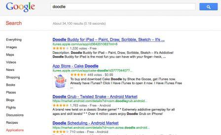 recherche-google-apps-2.jpg