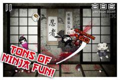 free iPhone app Pocket Ninjas
