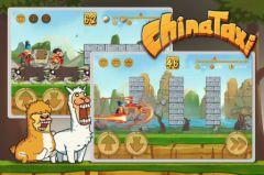 free iPhone app ChinaTaxi