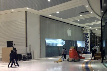 apple-store-nantes-1.jpg