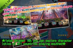 free iPhone app iSTAR Drummer