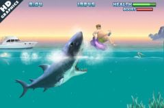 free iPhone app Hungry Shark - Part 2