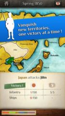 free iPhone app Empires II: What Would You Risk for World Conquest?