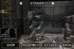 free iPhone app MetalWars2