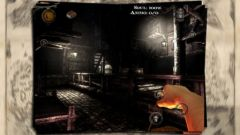 free iPhone app Dementia: Book of the Dead