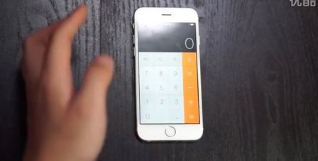 voila-iphone-6-en-video-2.jpg