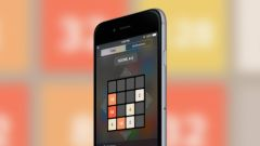 widget-jeu-2048-iphone.jpg